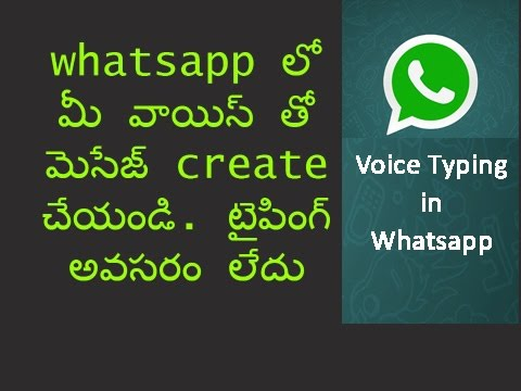 speak and type in whatsapp and other messages on mobile in telugu