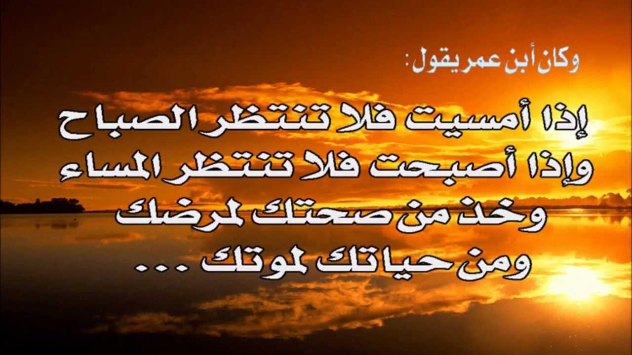 الاذكار للتذكار احاديث عن رَسول الله صلي الله صلي الله عليه وسلم - صفحة 7 Maxresdefault