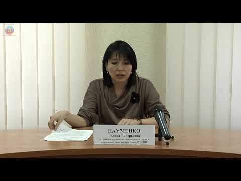 lgikvideo: о замене проездных документов