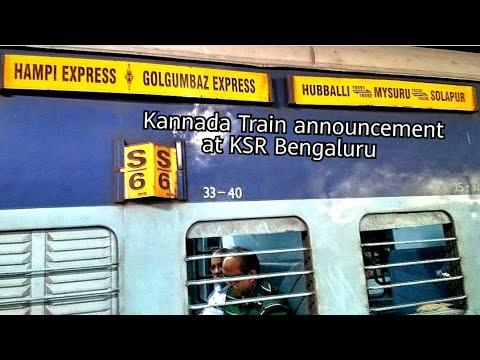 Train Announcements In Kannada | 16591/Hampi Express To Mysore