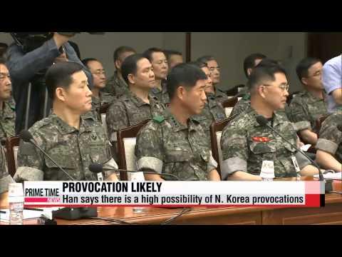 N. Korea puts frontline troops on war footing as inter-Korean tensions rise   북한