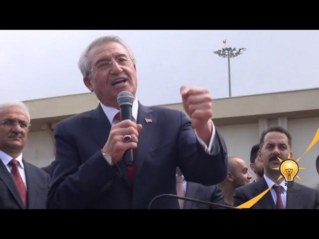 AK Parti Erzincan'da Seçim Startını Verdi
