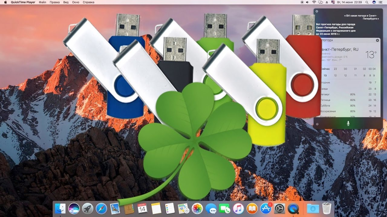 How To Install macOS Sierra Hackintosh On PC For Chameleon