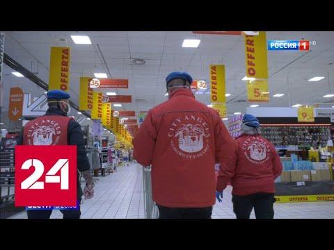 Италия ждет чуда - роста снижения заболеваний и смертей - Россия 24