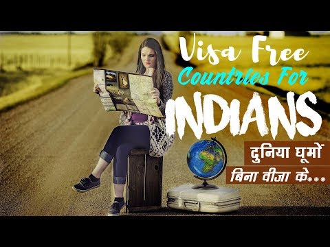 Visa Free Countries for Indians | Latest Update 2018 | Travel News #05