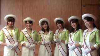 つや姫レディ6名が吉村知事を表敬訪問し、つや姫PRに向けた意気込み...