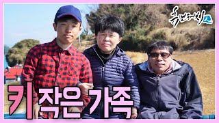 [휴먼터치人]  키작은 가족 [통영] (2018.04.11, 수)