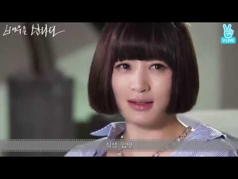 (네이버 영화) '굿바이 싱글' 배우를 만나다 '김혜수 편' 본편 영상 | 'Goodbye Single' Actress Kim Hye Soo Interview