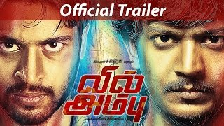 Vil Ambu Official Trailer HD | Orange Music