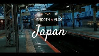 Vlog in Japan | Zhiyun Smooth 4 | iPhone 8 | Mavic Pro