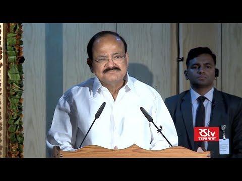 Vice President of India's Speech| Inauguration of Exhibition on M.S. Subbulakshmi.