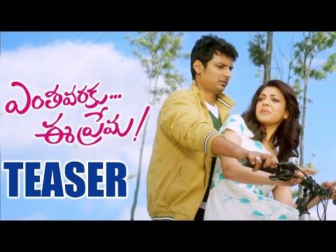 Enthavaraku Ee Prema - Official Teaser | Jiiva, Kajal Aggarwal | Leon James