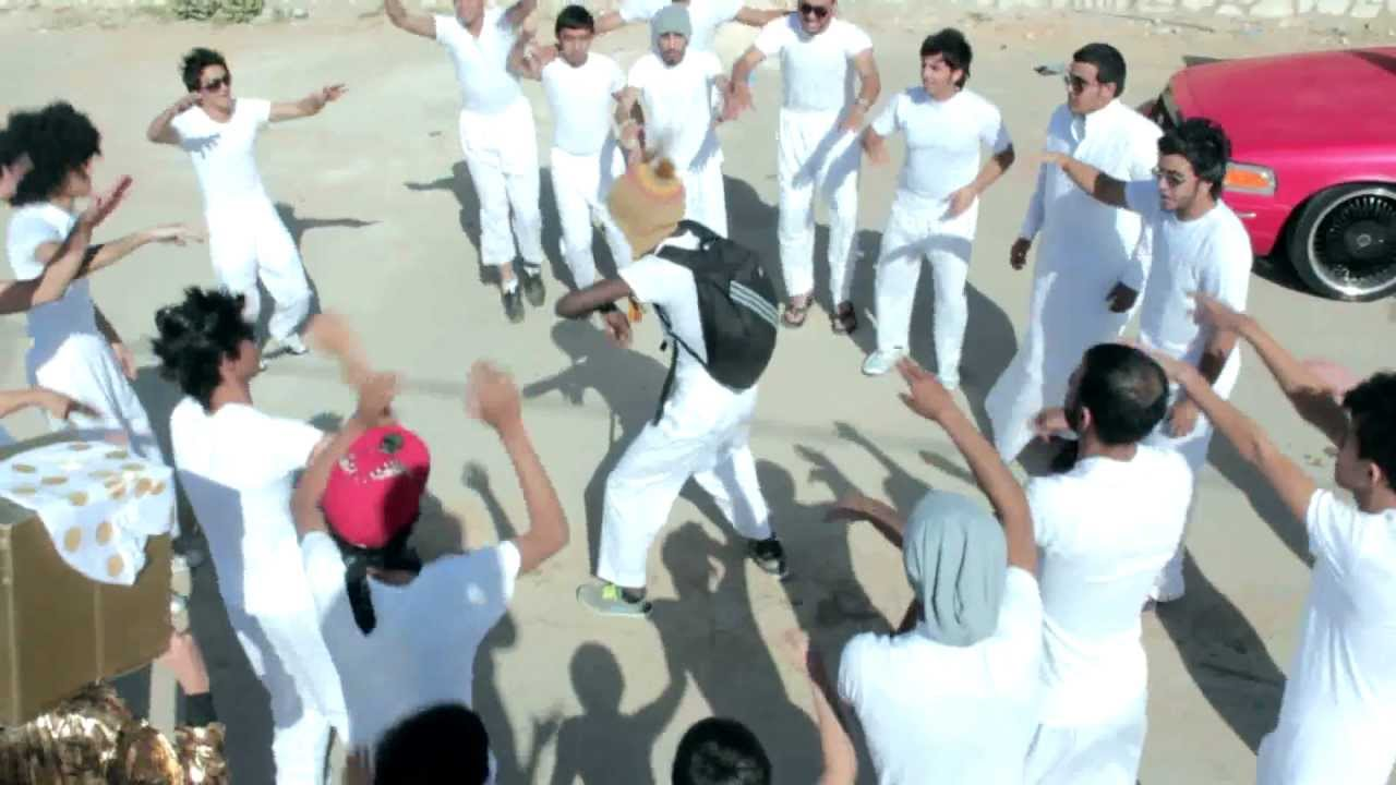 بارتي يا عيال ( ابو سروال وفنيلة ) - Saudi ...: http://www.youtube.com/watch?v=w4ONY6Fbemw