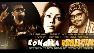 DJ Rahat feat. Rongila Rangpur (Rangpur Riders Theme Song) - Kona & Palash