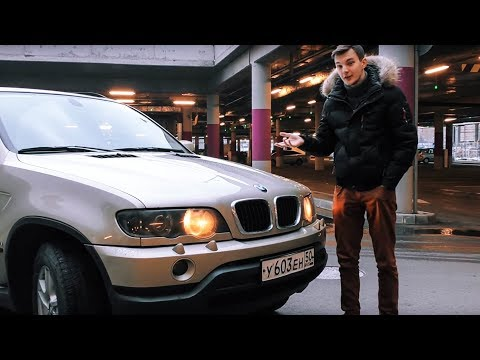 BMW X5 e53 с пробегом дешевле, чем Lada Vesta.