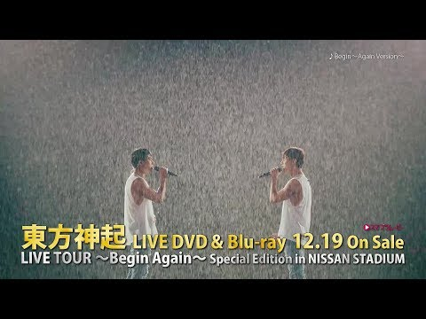12/19 Release 東方神起 LIVE DVD&Blu-ray「東方神起 LIVE TOUR ~Begin Again~ Special Edition in NISSAN STADIUM」の180秒全曲ダイジェストを公開!!