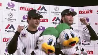 マリーンズ・石川投手・藤岡裕選手のヒーローインタビュー動画。 2018/0...