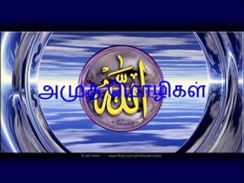 islamiya sinthanai  04 04 12