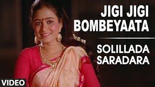 Jigi Jigi Bombeyaata Video Song I Solillada Saradara I Ambarish