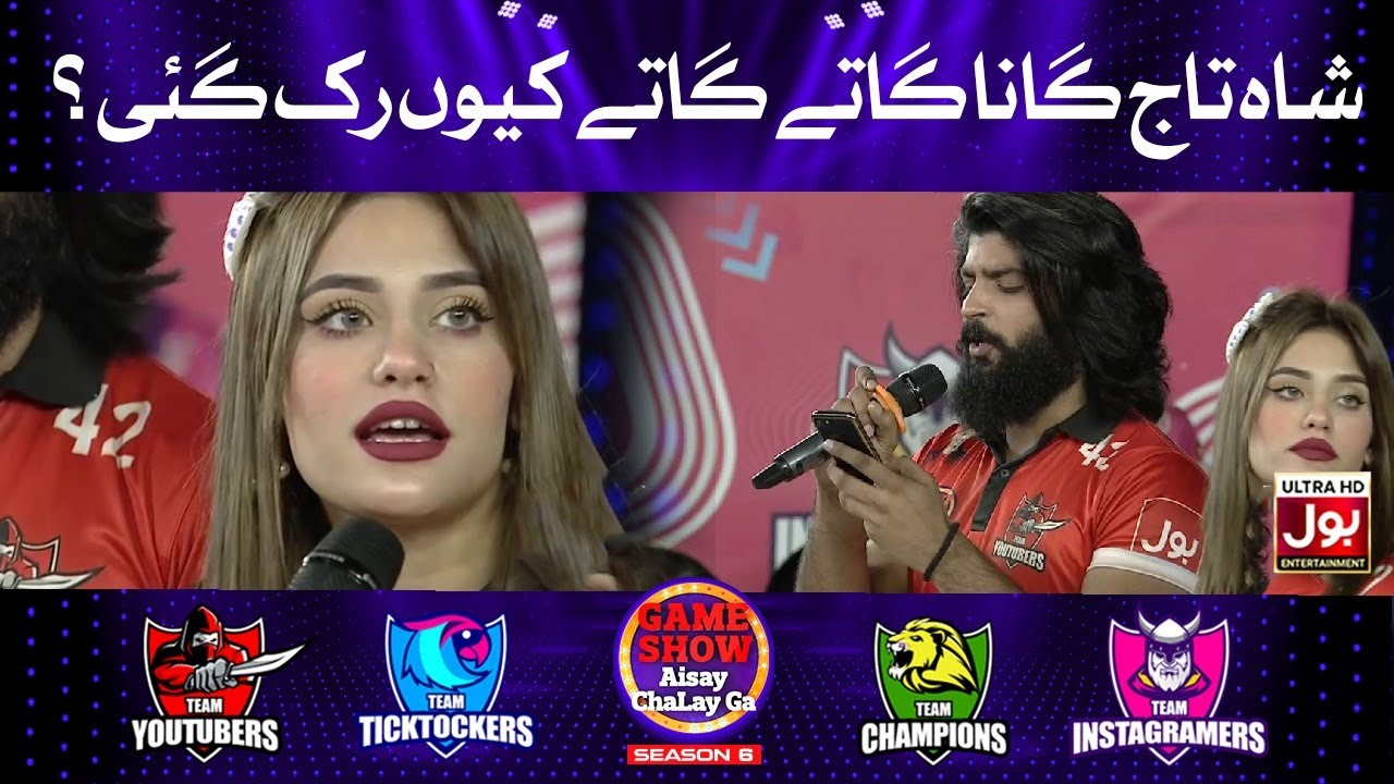 Download Shaiz Raj & Shahtaj Khan Singing In Game Show Aisay Chalay Season 6 | Singing Competition