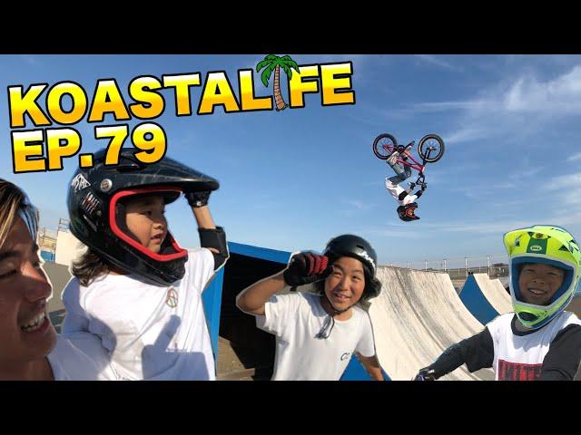 世界最年少?!自転車で宙返りする7歳がヤバイ!! | KOASTALIFE EP.79