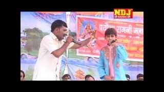 New Haryanvi Hit Ragni / Teri Umar Ghee Dudh Pine Ki / By Ndj Music