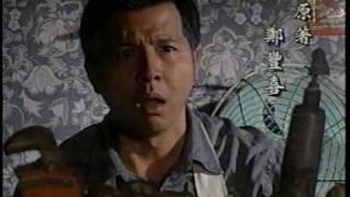 2000 華視 汪洋中的一條船 翁家明 陳昭榮 梁家榕 陳美鳳 長青 于佳卉 林秀玲 牛犇 金士會