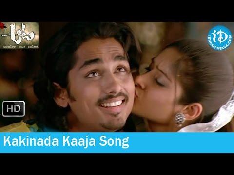 Aata Movie Songs  Kakinada Kaaja Song  Siddharth  Ileana  Devi Sri Prasad Songs