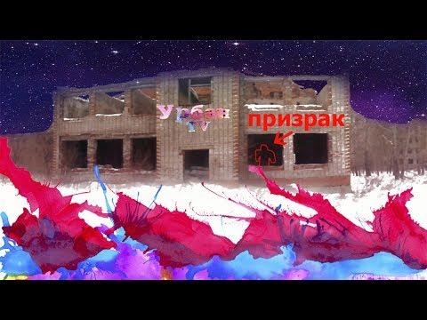 Заброшенная военная часть Комсомольска-на-Амуре