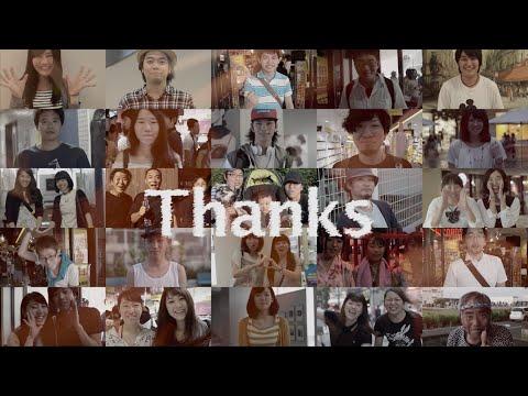 "BRADIO-Thanks【""京都きもの友禅""イメージソング】(OFFICIAL VIDEO)"