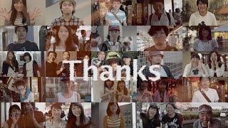 """""""京都きもの友禅""""イメージソング 「Thanks」 official music video 京都..."""