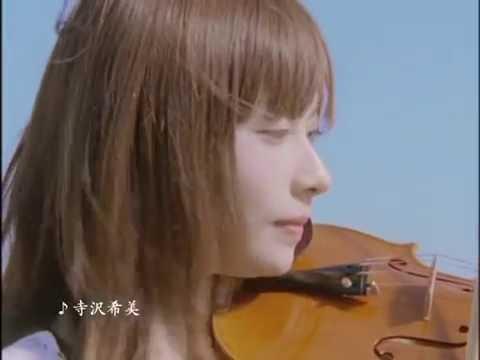 寺沢希美【三菱電機 Presents 日経『Save Earth』CM〜海辺のヴァイオリン篇〜 】