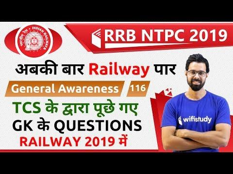 9:00 AM - RRB NTPC 2019 | GA by Bhunesh Sir | TCS GK Questions