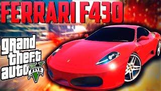 GTA 5 Моды: FERRARI F430 - Настоящие Машины!(Сегодня я покажу и расскажу вам про тачку, а именно про FERRARI F430 в GTA 5;) СТАВЬ ЛАЙК И ПОДПИСЫВАЙСЯ НА КАНАЛ;)..., 2015-11-16T09:03:31.000Z)