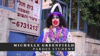 Pardes Institute: Yom Iyun Shel Chessed 2009