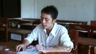 UNA MUSIC | ມ.7 Best the World 2013 (OFFICIAL MV)
