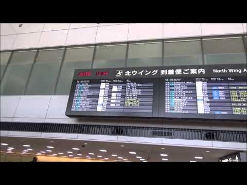 【Narita International Airport#1】Terminal 1/Floor Guide