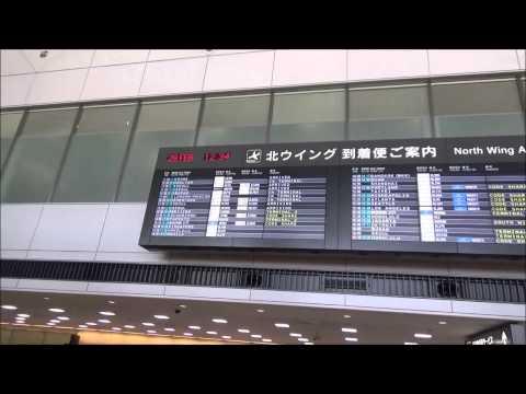 【Narita International Airport#1】Terminal 1/Floor Guide