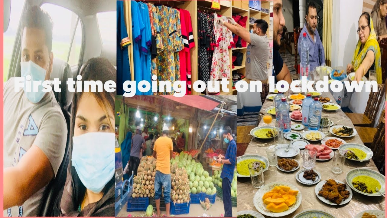 First time going out on lockdown/ A Bangladesh blog/village blog/ sylheti vlog