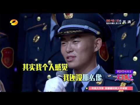 《天天向上》看点: 翻版王宝强搞笑满分 Day Day UP 10/16 Recap: Humorous Wang Baoqiang Alike Air Force Member【湖南卫视官方版】