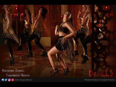 Devi Teaser,Prabhudeva, Tamanna, Vijay