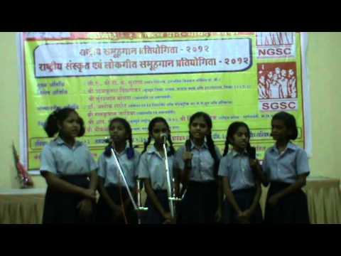 Jay Jay He Bhagawati - Madhura Performing with her Schoolmates