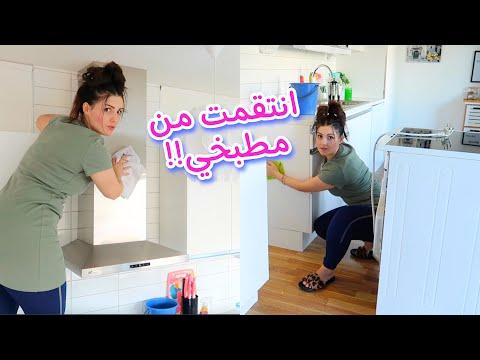 نظفت المطبخ كله قبل رمضان | صار يلمع لمع😍 - Nour TV
