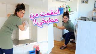 نظفت المطبخ كله قبل رمضان | صار يلمع لمع😍
