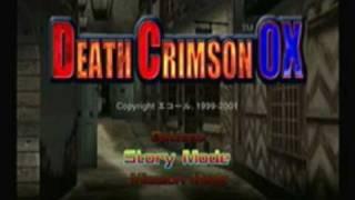 Dreamcast (Jap.) - Death Crimson OX