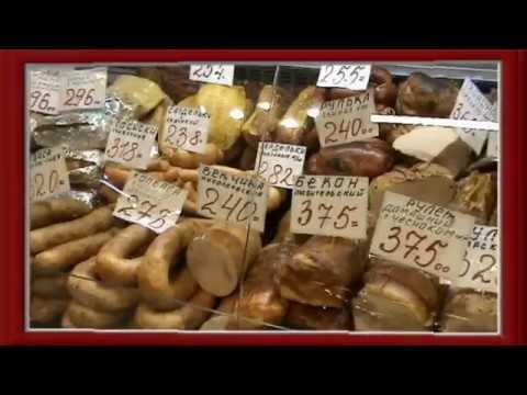 Хозяйство «заповедные луга» предлагает свежее фермерское мясо от производителя. У нас вы можете купить фермерскую говядину и свинину, баранину и крольчатину с доставкой по москве и московской области. Мясо из деревни поставляется аккуратно разделанным, охлажденным. Также в каталоге.