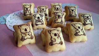 Koala's Cookies (Lotte Koala's March Cookies?) コアラのマーチみたい...