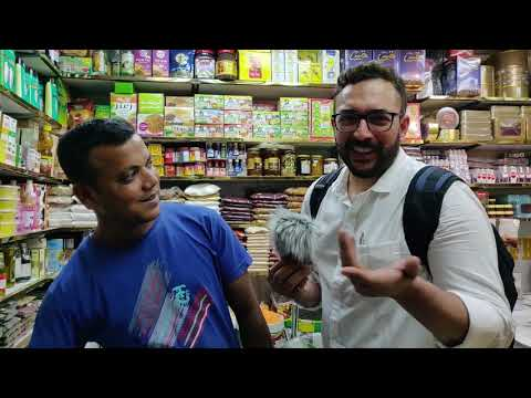 Things Got Spicy | Souq Waqif | Doha | Qatar