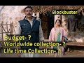 Toilet Ek Prem Katha Movie Full Box Office Collection and Worldwide Collection 2017