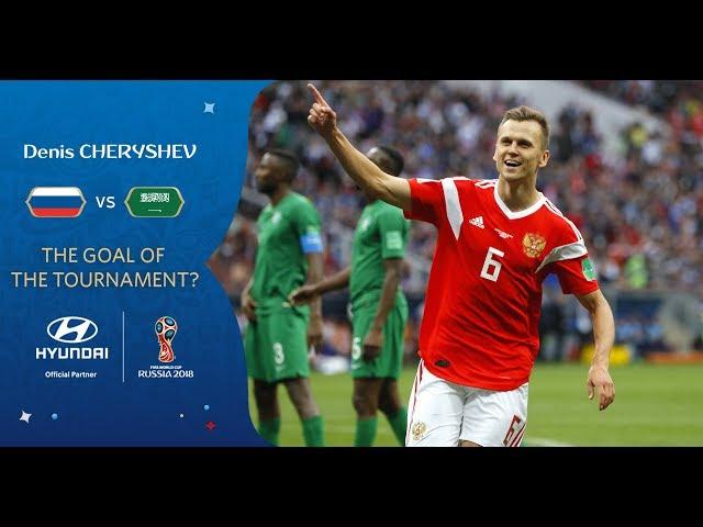 Denis CHERYSHEV goal vs Saudi Arabia   2018 FIFA World Cup   Hyundai Goal of the Tournament Nominee